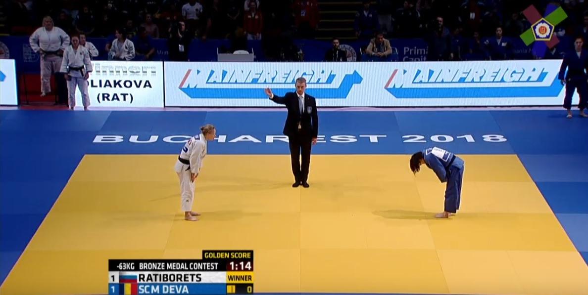 2 1 judo 1