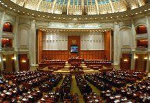 cornel-dinu-parlamentul-româniei