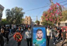 Mohamed-Atwi-fotbalist-mort