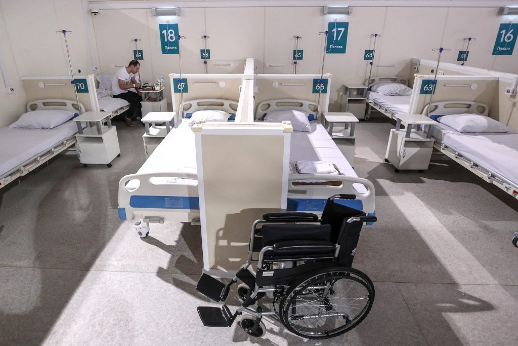 Temporary COVID-19 hospital in western Moscow