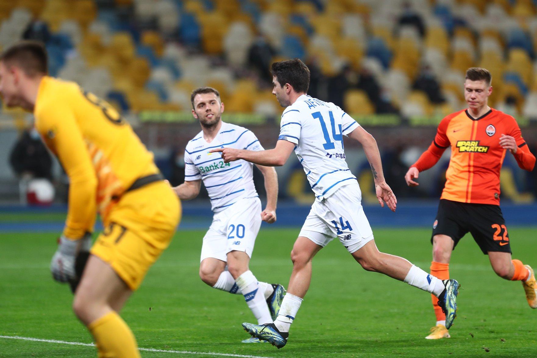 DinamoKiev1