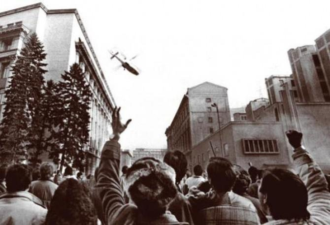 ceausescu elicopter
