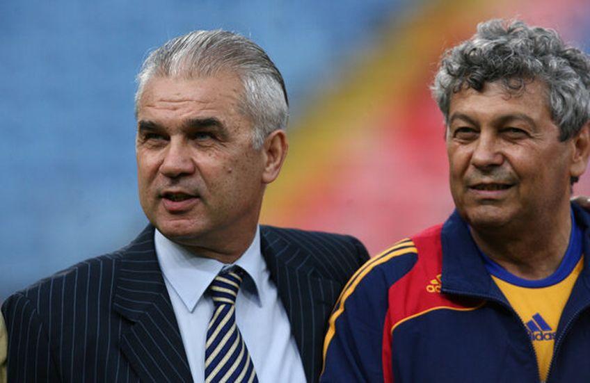 Mircea Lucescu și Anghel Iordănescu